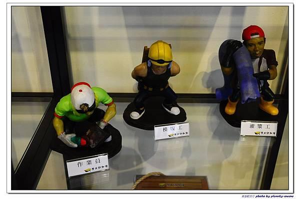 勞工博物館 (11)