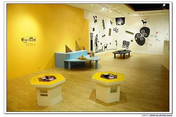高雄兒童美術館 (7)