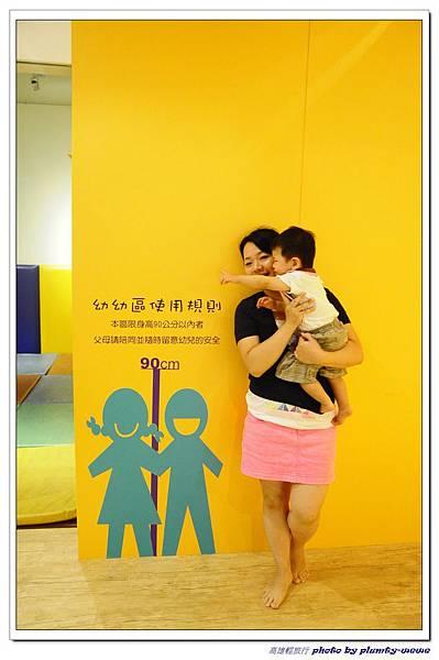 高雄兒童美術館 (25)