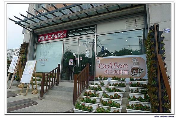 樹上咖啡-西屯店 (38)