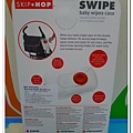 美國SKIP HOP Swipes Wipes Case 攜帶式濕紙巾盒 (3)