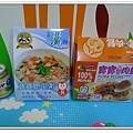外出副食品 (5)