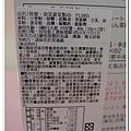 貝親 油菜菠菜點心 (2)
