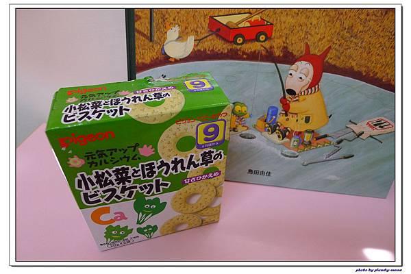 貝親 油菜菠菜點心 (3)