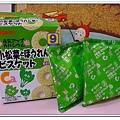 貝親 油菜菠菜點心 (4)