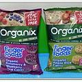 英國Organix有機寶寶米餅 (2)