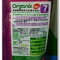 英國Organix有機寶寶米餅 (4)
