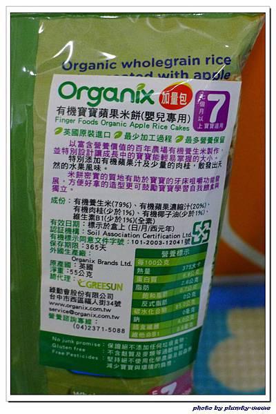 英國Organix有機寶寶米餅 (5)