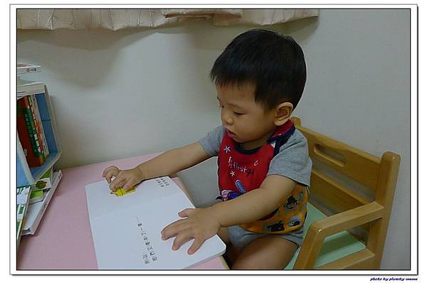 JS劍聲斷奶桌 (37)