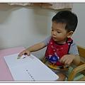 JS劍聲斷奶桌 (39)