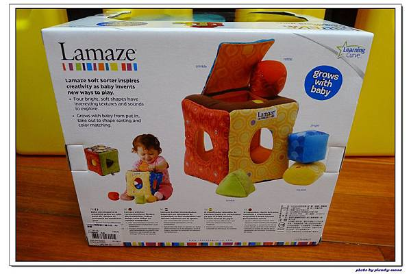 《Lamaze拉梅茲嬰幼兒玩具》哪個窗口適合我 (7)