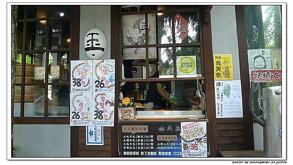 溪頭大學池健行+妖怪村走馬看花 (64)