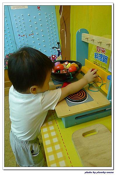 信誼親子遊戲室-炒菜料理鍋