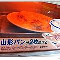 13M-副食品紀錄 (14)