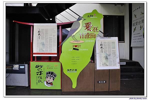 廣興紙寮  (88)