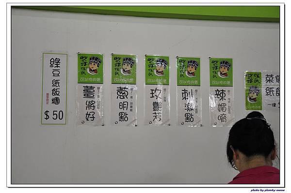 廣興紙寮  (89)