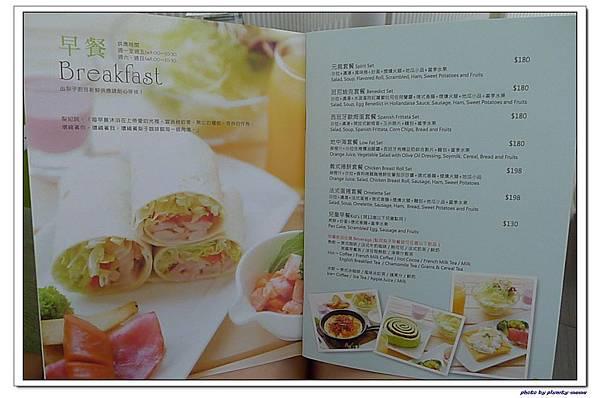 0926梨子咖啡館吃早餐 (2)