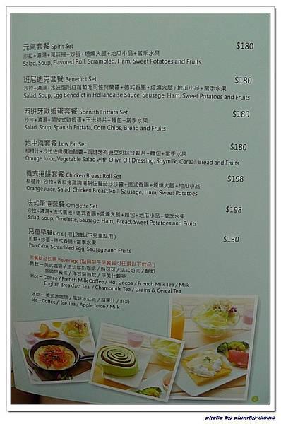 0926梨子咖啡館吃早餐 (3)