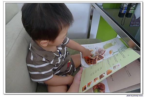 0926梨子咖啡館吃早餐 (4)