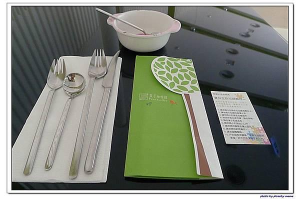 0926梨子咖啡館吃早餐 (12)