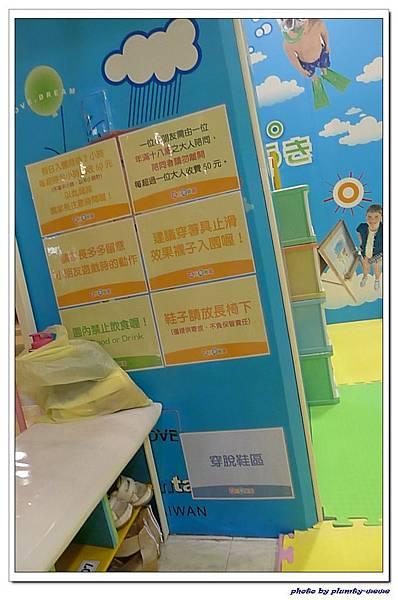 台中文心家樂福遊戲愛樂園-媽媽寶寶聚會 (24)