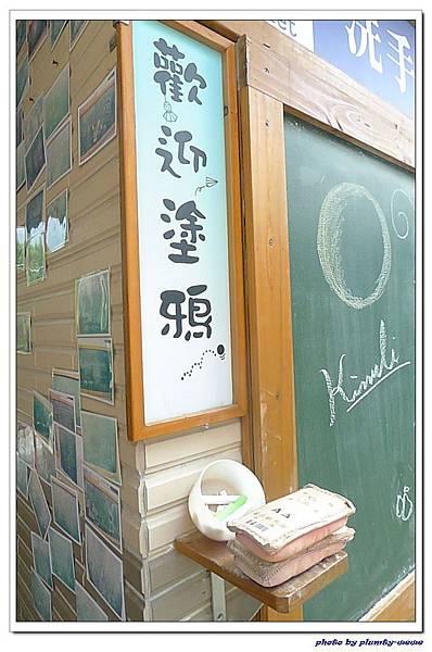 樺鄉咖啡莊園-戶外環境 (23)