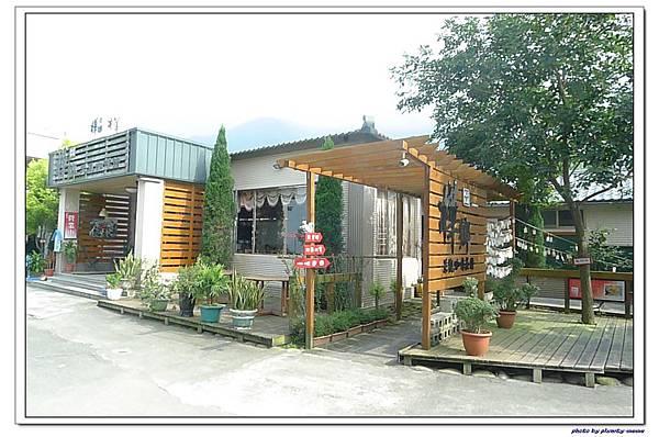 樺鄉咖啡莊園-戶外環境 (37)