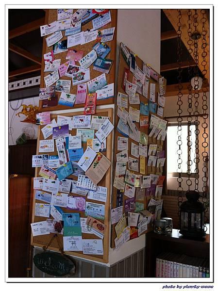 樺鄉咖啡莊園-室內餐廳 (7)