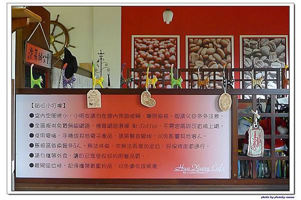 樺鄉咖啡莊園-室內餐廳 (34)