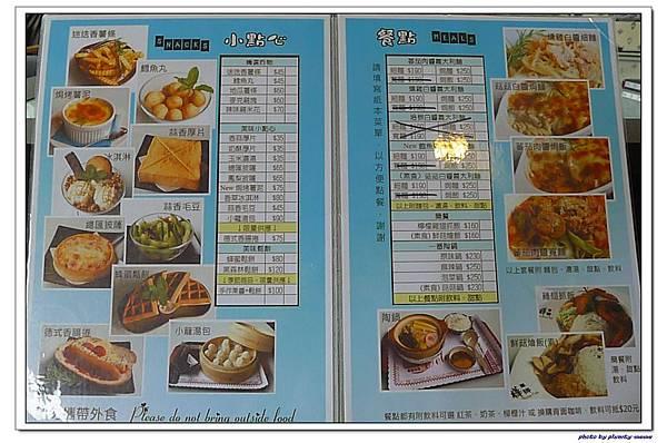 樺鄉咖啡莊園-餐點 (5)