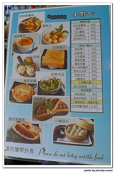 樺鄉咖啡莊園-餐點 (6)