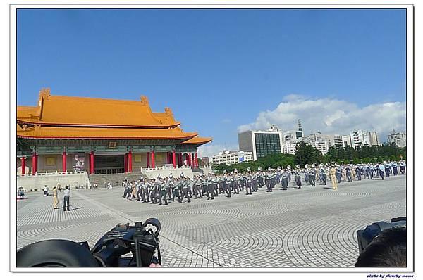 中正紀念堂 (5)
