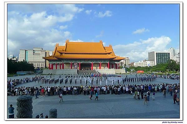 中正紀念堂 (41)