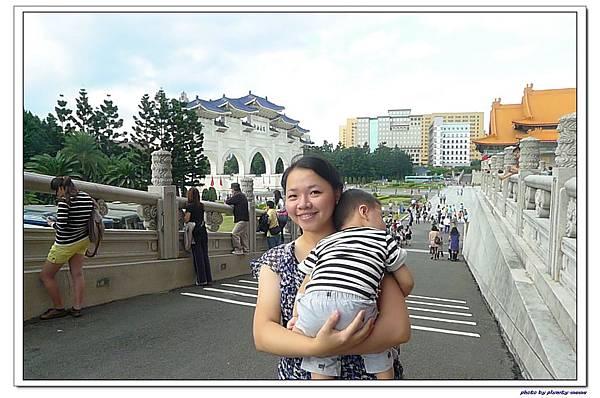 中正紀念堂 (43)