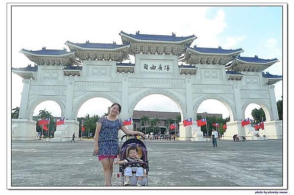 中正紀念堂 (44)