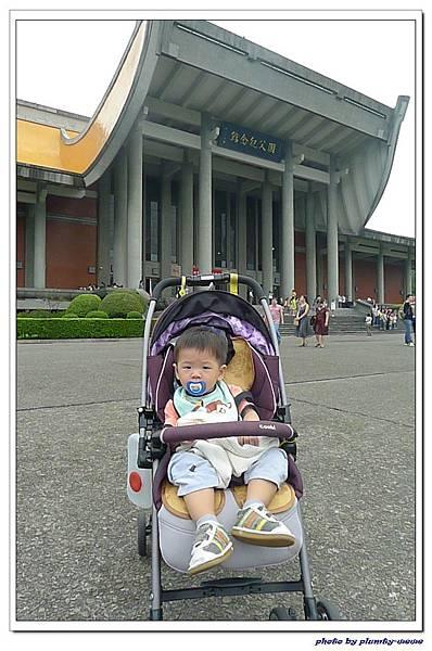 國父紀念館 (3)
