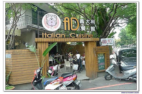 小書蟲PG-in AD義大利餐館 (15)