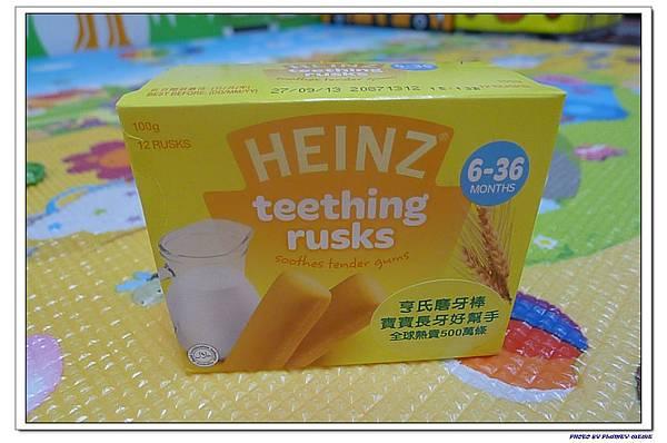 亨式磨牙棒試用 (2)