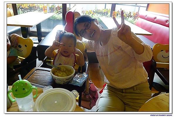 棒恰恰歡樂親子餐廳聚會 (4)