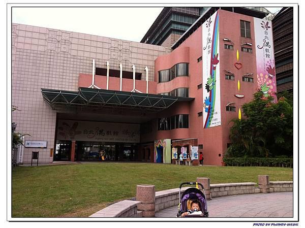 台北流浪行-台北偶戲館 (2)