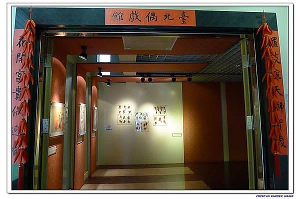 台北流浪行-台北偶戲館 (28)
