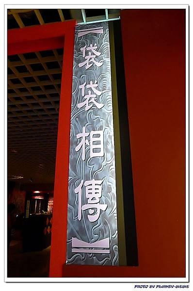 台北流浪行-台北偶戲館 (33)