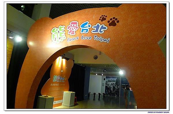 台北流浪行-台北偶戲館 (72)