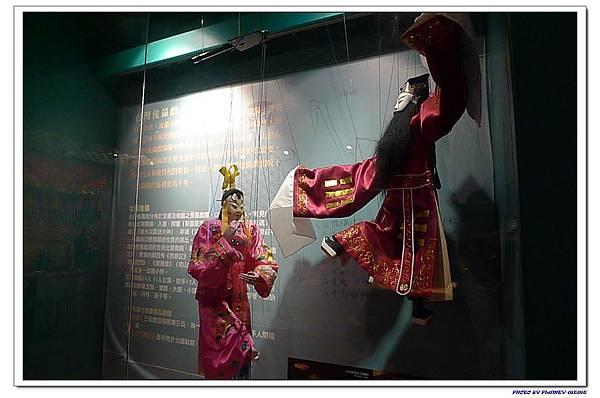 台北流浪行-台北偶戲館 (84)
