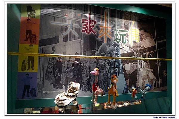 台北流浪行-台北偶戲館 (86)