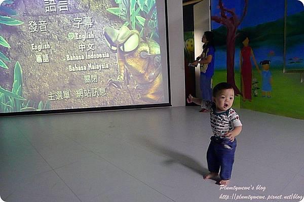 小書蟲玩樂PG-國美館 兒童繪本區 (32)