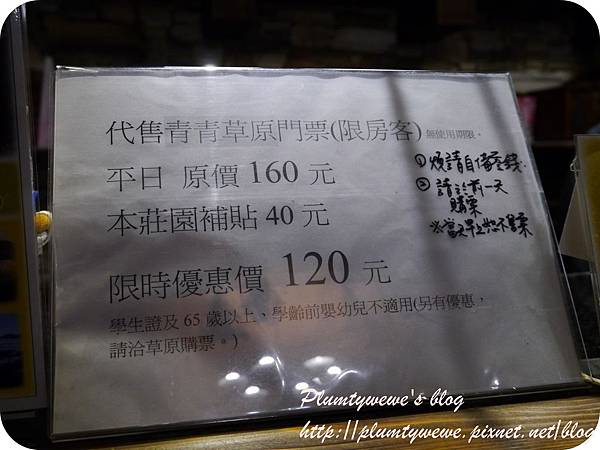 P1010194