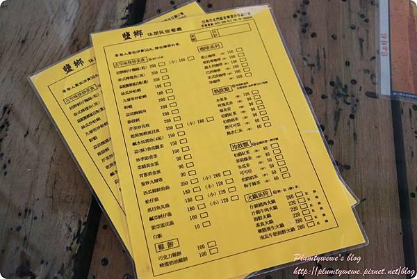 鹽鄉民宿休閒餐廳-室內篇 (2)