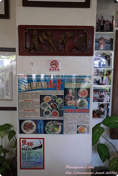 鹽鄉民宿休閒餐廳-室內篇 (7)