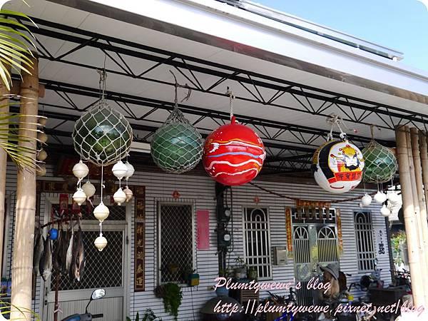鹽鄉民宿休閒餐廳-室外篇  (9)